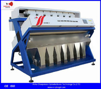 Potassium and Quartz Stone Grading Color sorting Machine for Industrial use RS448B-G