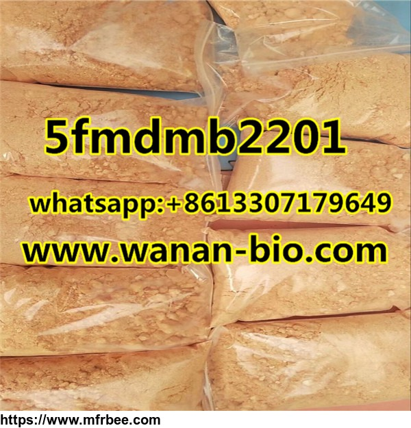 factory_sell_5fmdmb2201_5fmdmb2201_powder_china_supplier