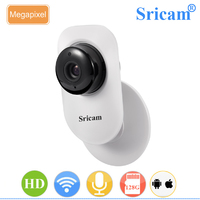 Sricam SP009B wifi IP camera  Two Way Audio  indoor IP camera support 128TF card