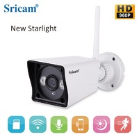 Sricam SP023 Night Vision with Full color H.264 HD720P Waterproof outdoor Bullet IP camera