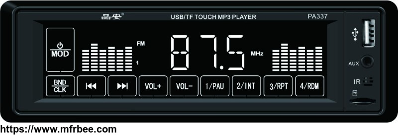 fully_touch_screen_lcd_screen_car_mp3_player_with_remote_control