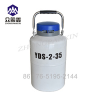 YDS-2 portable liquid nitrogen dewar 2 liter Cryogenic Container