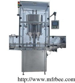 glucose_powder_filling_machine