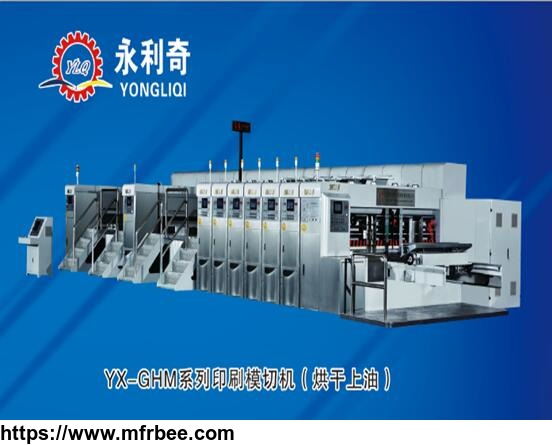 yong_li_qi_high_speed_5_color_corrugate_carton_high_resolution_water_ink_printer_with_varnisher_and_die_cutter_machinery