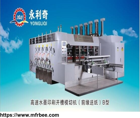 yong_li_qi_high_speed_6_color_corrugate_carton_high_resolution_water_ink_printer_with_varnisher_and_die_cutter_machinery