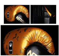 leopard Series Boxing Gloves