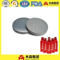 tumbled or sand blasted 1060/1070 alloy of aluminum slug for beer packing or cosmetic tubes