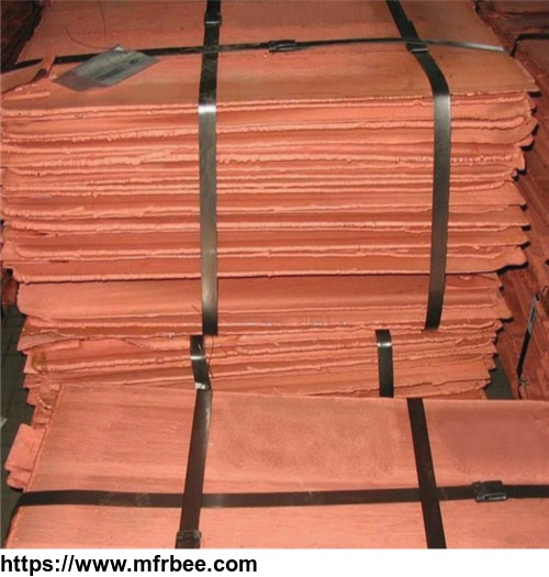 good_electric_copper_cathodes_plate_with_manufacture_price