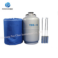 YDS-10 made ice cream liquid nitrogen container cryogenic tank companies
