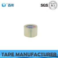 more images of bopp carton sealing tape