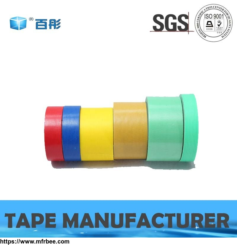 HIGH QUALITY DUCT TAPE