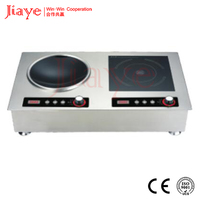 High Efficiency 2 Burners Commercial Induction Cooktop