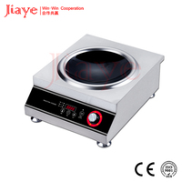 5KW Electromagnetic Commercial Stainless Steel Induction Cooker