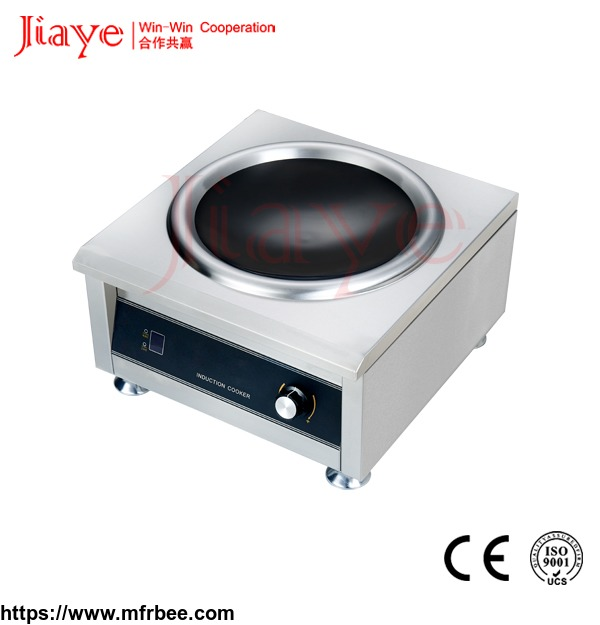 5000w_high_power_stainless_steel_waterproof_touch_commercial_induction_cooker