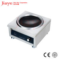 5000W High Power Stainless Steel Waterproof Touch Commercial Induction Cooker